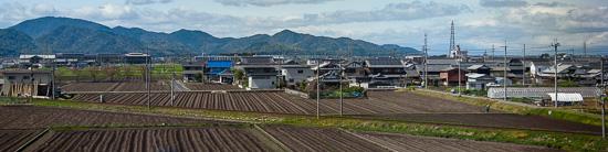 Shinkansen Views